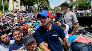 تظاهرات في فنزويلا