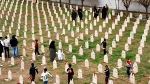 أكراد عراقيون يحيون الذكرى الثلاثين لمجزرة حلبجة في 16 آذار/مارس 2018