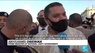 2021-02-18 08:14 Libyans mark 2011 uprising with eyes on interim govt