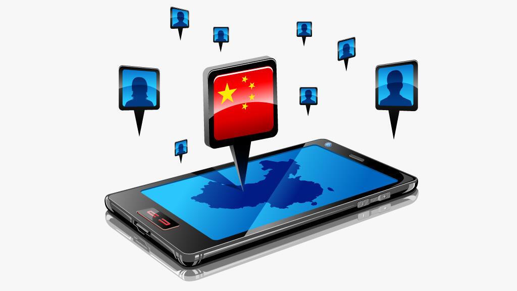 La start-up chinoise Bytedance pourrait valoir 75 milliards de dollars.