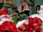 عيد الحب في السعودية.. تحرر واختلاط لكن حبل الحب ما زال قصيرا