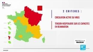 Carte de lla circulation du Covid-19 dans les départements français