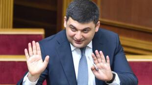 Le pro-occidental Volodymyr Groïsman a été nommé Premier ministre le 14 avril 2016.
