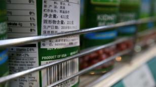 Los frijoles fabricados por una empresa de EE. UU. son exhibidos en un supermercado internacional Jenny Lou's en Beijing, China, el 29 de junio de 2018 (Imagen de archivo).