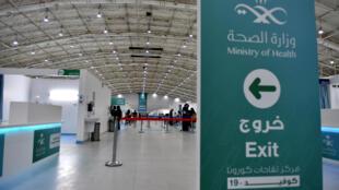 أشخاص يسجّلون للحصول على جرعة من اللقاح المضاد لكورونا في الرياض بتاريخ 21 كانون الثاني/يناير 2021