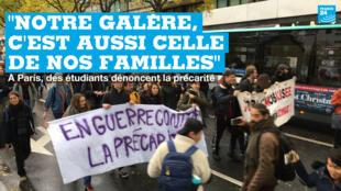 Des dizaines d'étudiants ont manifesté, mardi 26 novembre, pour dénoncer la précarité de leur situation.