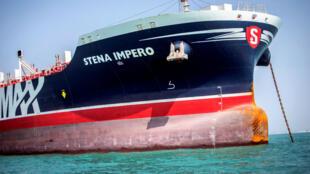 Stena Impero, un buque de bandera británica propiedad de Stena Bulk, es visto frente a la costa de Bandar Abbas, Irán, el 22 de agosto de 2019.