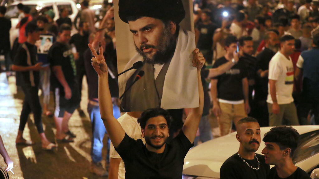 Pro-Iran parties denounce 'scam' after Iraq election setback