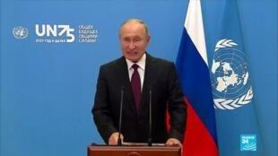 2020-09-22 17:59 REPLAY- Discours du président russe Vladimir Poutine à l'occasion de la 75e Assemblée générale de l'ONU