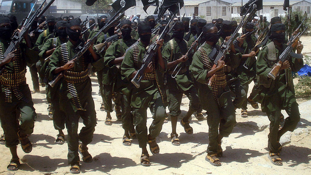 Archival picture shows training of al Shabaab militants