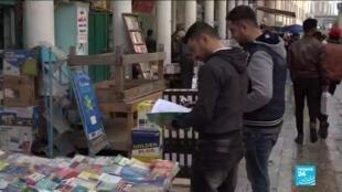 À Bagdad, les Irakiens se disent inquiets face à la montée en puissance des tensions entre Téhéran et Washington.