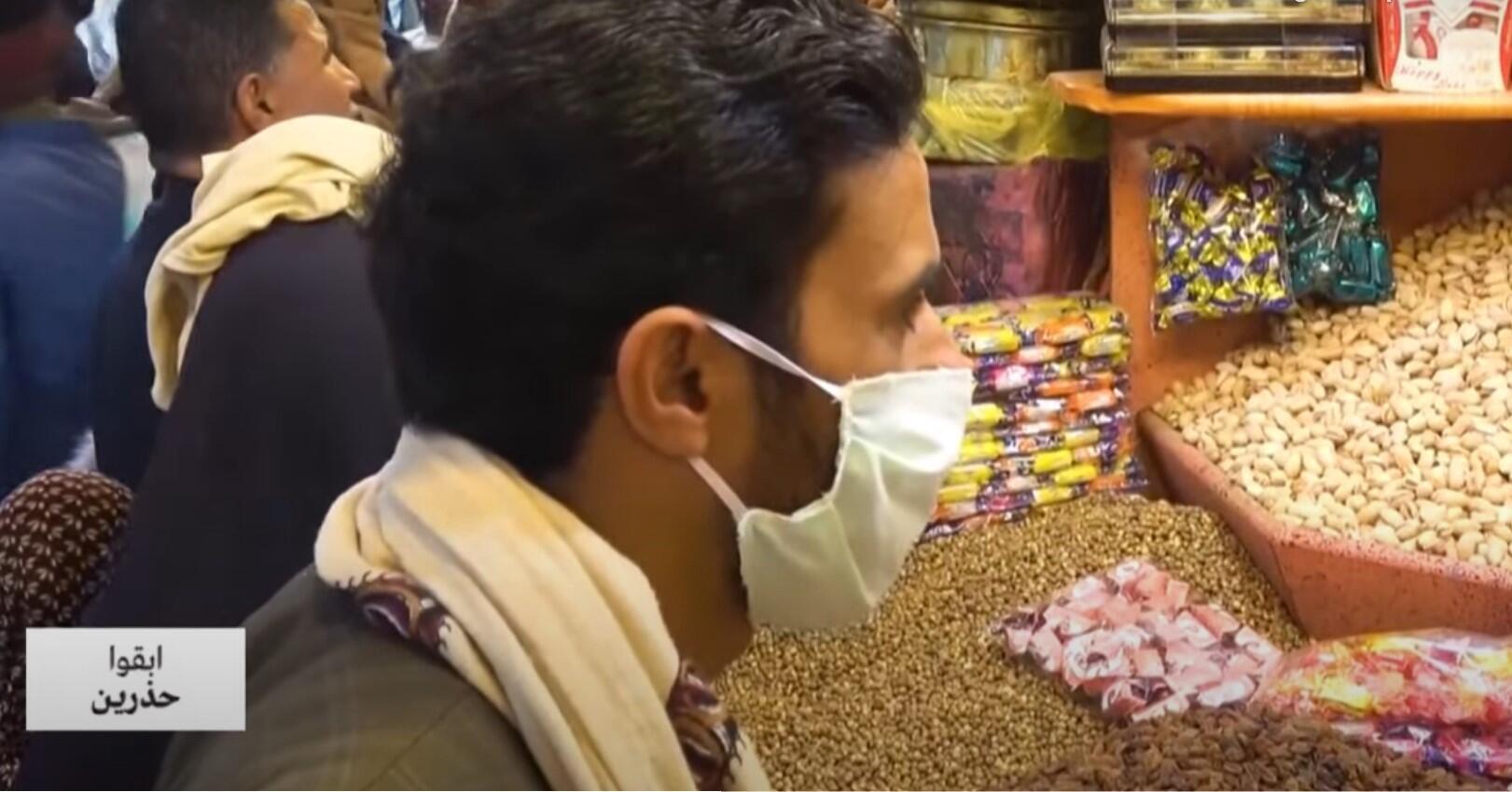 قلق ومخاوف في مصر من انتشار فيروس كورونا
