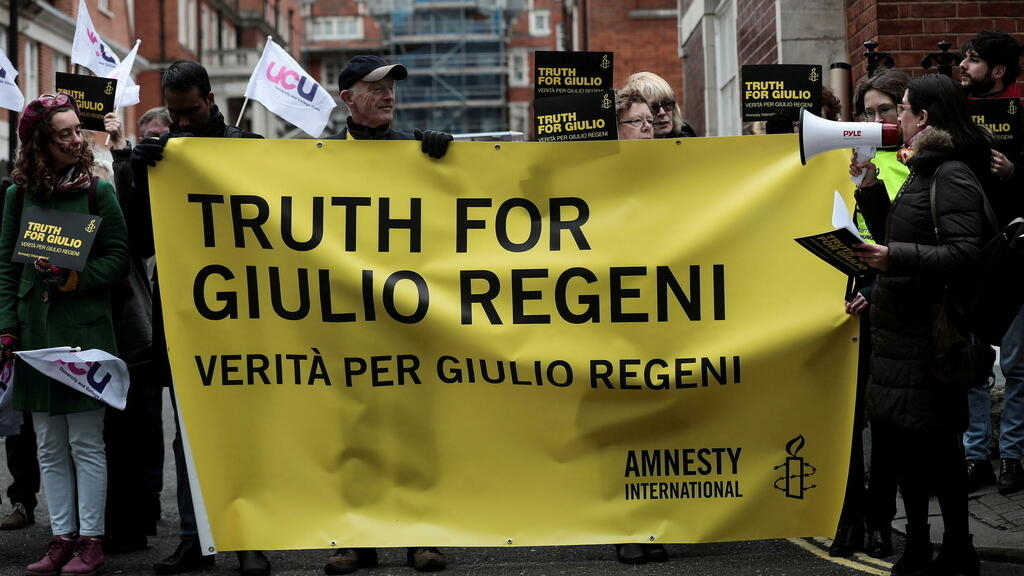 Italian court tries Egyptian officers over murder of student Giulio Regeni