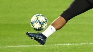 صورة رمزية للعبة كرة القدم