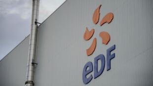 L'État français détient près de 85 % d'EDF.