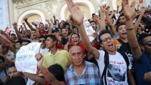Manifestations à Tunis