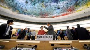 Les sièges de la délégation yéménite aux bureaux de l'ONU à Genève, lors d'une levée de fonds le 25 avril 2017.