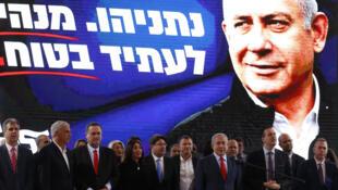 رئيس الوزراء المنتهية ولايته بنيامين نتانياهو