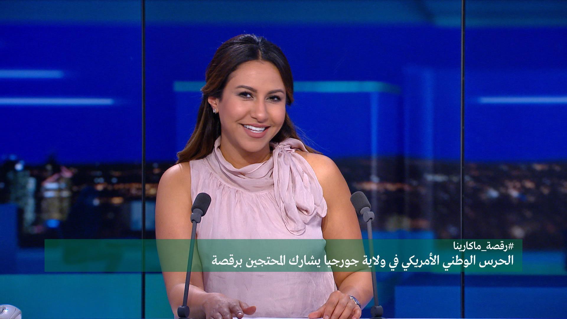 صورة من شاشة فرانس 24