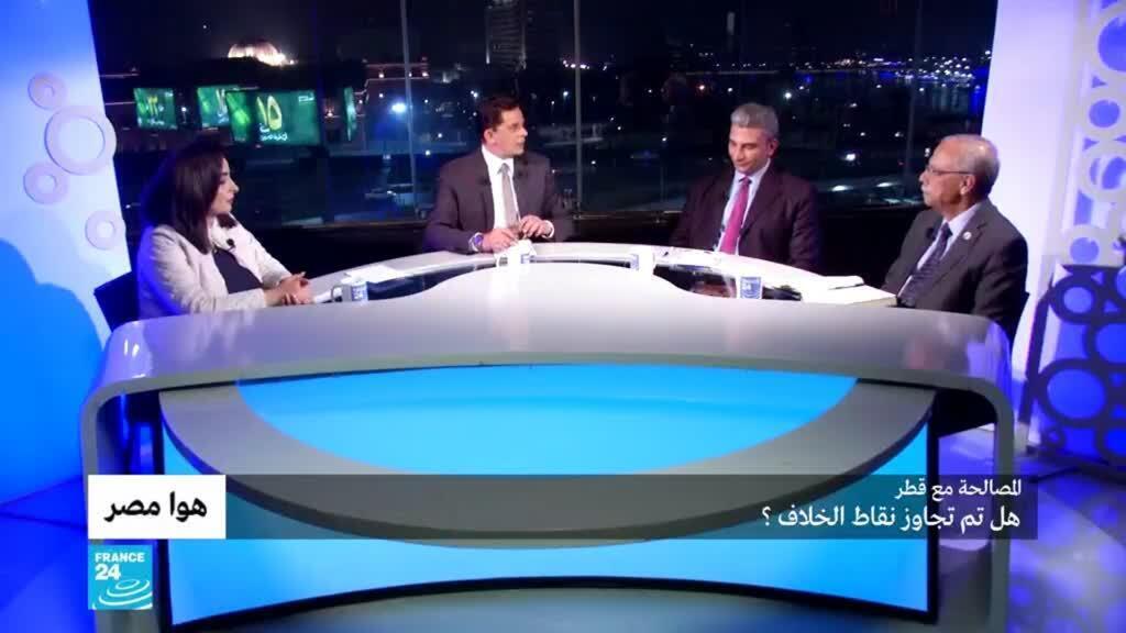 المصالحة مع قطر: هل تم تجاوز نقاط الخلاف؟
