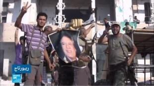 ريبورتاج الثورة الليبية