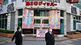 Japanese governors have been publicly naming-and-shaming pachinko parlours that don't heed the call to shut during the coronavirus outbreak