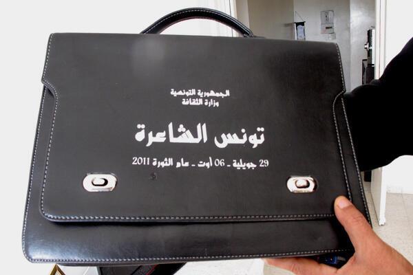 """كان الصغير أولاد أحمد من المشرفين على ندوة """"تونس الشاعرة""""  التي استضافت شعراء عرب في 2011"""