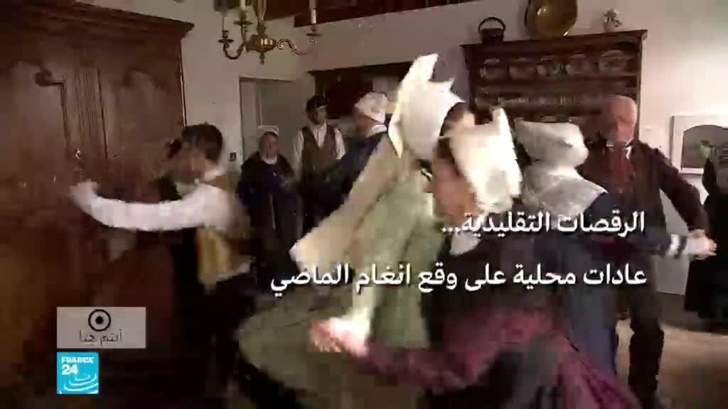 2019-11-03 12:51 الرقصات التقليدية أنتم هنا