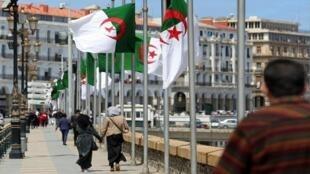 الجزائر العاصمة.