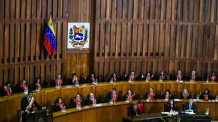 Le président Nicolas Maduro faisant un discours devant la Cour suprême le 15 janvier 2017.