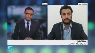 حكومة الوفاق الليبية تستعيد السيطرة على مطار طرابلس