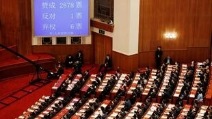 China Hong Kong Assembly