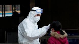 CHINe-virus
