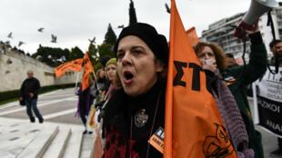 La Grèce a connu depuis 2010 une cinquantaine de grèves générales (archives).