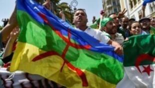 drapeau-amazigh-archive_0