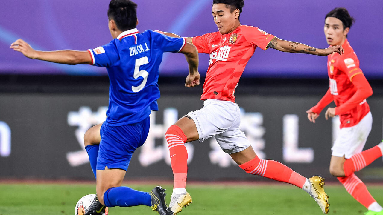 'Evil behaviour' but China's free-scoring Wei tipped for Europe - France 24