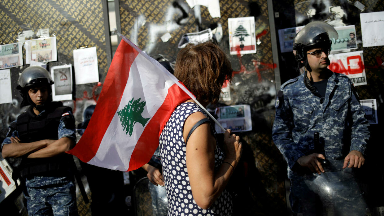 Lebanon's leaders attend Independence Day military parade as protesters plan separate event