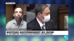 2020-09-16 17:00 Le nouveau Premier ministre japonais présente son gouvernement