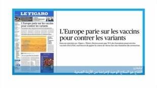 2021-04-20 08:18 قراءة في الصحف