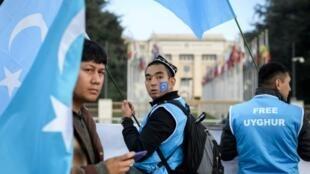 مظاهرة مناصرة للأويغور أمام مقر الأمم المتحدة في جنيف