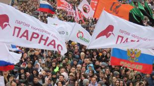 Des manifestants demandent la libération des militants emprisonnés à Moscou en Russie, le 29 septembre 2019.