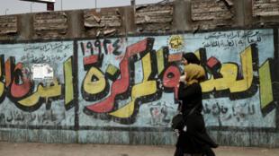 Des femmes égyptiennes dans les rues du Caire.