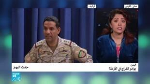 2019-11-27 18:21 حدث اليوم اليمن