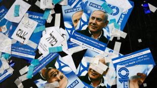 Tracts de campagne de Benjamin Netanyahu.