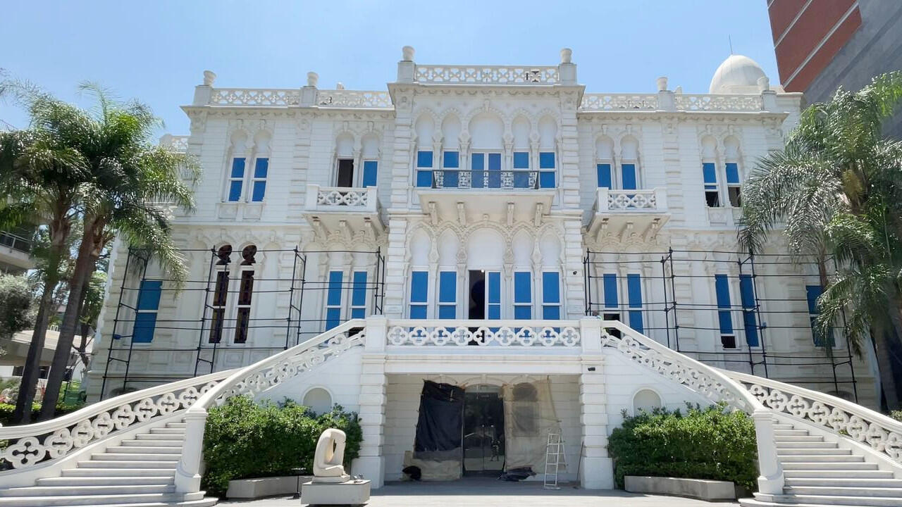 """واجهة متحف """"نقولا إبراهيم سرسق"""" ببيروت"""