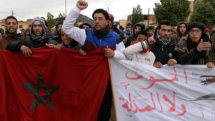 متظاهرون في جرادة، 16 مارس/آذار 2018