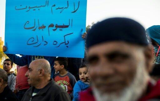 مظاهرة ضد سياسة هدم البيوت