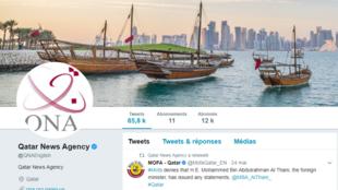 Le fil Twitter de la Qatar News Agency n'a rien publié depuis le démenti des propos prêtés à l'émir qatari.