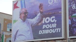Affiche de campagne à Djibouti, le 8 avril 2021.
