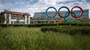 مقر اللجنة الأولمبية الدولية في لوزان بتاريخ 8 حزيران/يونيو 2020